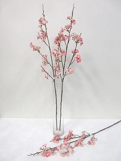 42″ Cherry Blossom Spray