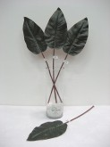 "29"" Single Canna Leaf"