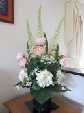 Peonies & Hydrangeas (Pink/White)