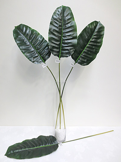 39″ Single Banana Leaf
