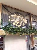 Shopping Centre – Local Fresh Market 02